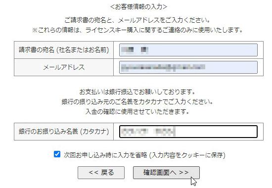 GRCライセンス07