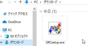 GRC導入02