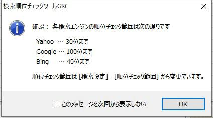 GRC導入06
