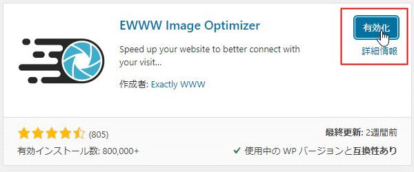 EWWW003