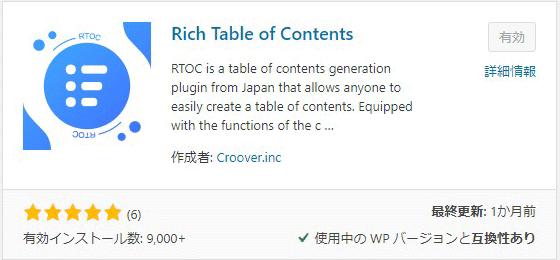 RichTable001
