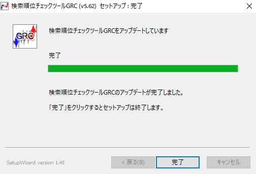 GRC導入05