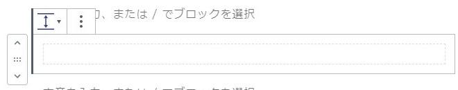 余白要素001