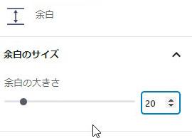 余白要素002