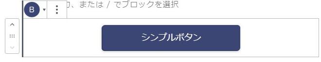 シンプルボタン要素001